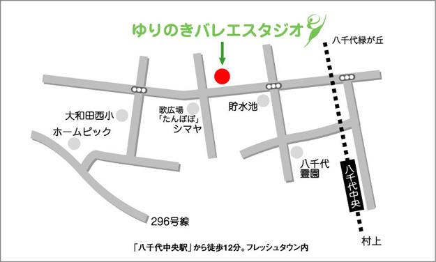 ゆりのきバレエスタジオ地図